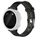 Solid Color Silicone Watch Protective Case for Garmin F235 / F750(White)