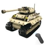 MoFun ZHIBO 13011 DIY Assembled Electric Patriotic Tank 2.4G Four-way Remote Control Car