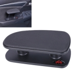 Car Armrest Right Elbow Support Universal Heightening Pad Central Armrest Box Right Handrail (Black)