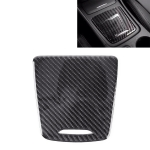 Car Carbon Fiber Storage Box Panel Decorative Sticker for Mercedes-Benz GLA