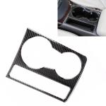 Car Carbon Fiber Water Cup Holder Decorative Sticker for Audi A4L / A5 / Q5