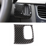 Car Carbon Fiber Key Panel Decorative Sticker for Audi A4L / A5 / Q5