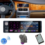 P5130 HD 1 Din 4.1 inch Car Radio Receiver MP5 Player, Android 8.1, Support Phone Link & FM & AM & Bluetooth & WIFI, with Steering Wheel Remote Control