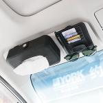 DERANFU Lichee Texture Multi-function Car Hang Type Towel Box with Card Holder (Black)
