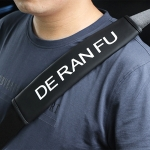 DERANFU Car Safety Cover Strap Seat Belt Shoulder Protector (Black)