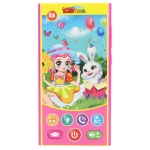 MoFun ZHIBO 2601A Little Girl and Rabbit Multifunctional Dry Battery Powered Children Vocal Music Mobile Phone