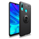 lenuo Shockproof TPU Case for Huawei P Smart (2019), with Invisible Holder (Black)