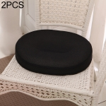 2 PCS Office Hollow Rebound Health Haemorrhoid Prevention Cushion Buttock Seat, Size: 40x32x7cm(Black)