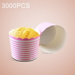 3000 PCS Round Lamination Cake Cup Muffin Cases Chocolate Cupcake Liner Baking Cup, Size: 7 x 6 x 5.5cm