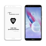 MIETUBL Full Screen Full Glue Anti-fingerprint Tempered Glass Film for Huawei Honor 9 Lite (White)