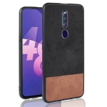 Shockproof Color Matching Denim PC + PU + TPU Protective Case for OPPO F11 Pro (Black)