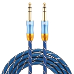 EMK 6.35mm Male to Male 4 Section Gold-plated Plug Grid Nylon Braided Audio Cable for Speaker Amplifier Mixer, Length: 2m (Blue)