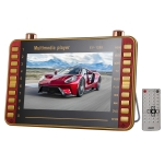 EV-1288 Portable EVD Multimedia Player Play-watching Machine with 9.8 inch HD LCD Screen & Remote Control