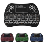 S913 Mini Wireless Keyboard with Touchpad Rechargeable Fly Mouse 2.4GHz Smart Game three-color Backlit Keyboard