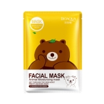Face Mask Hyaluronic Acid Vitamin C Plant Extracts Moisturizing Whitening Depth Replenishment Korean Skin Care Mask(Bear)