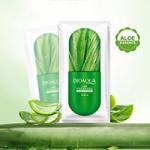 5 PCS Jelly Mask Face Care Moisturizing Sleep Jelly Facial Mask(Aloe vera)