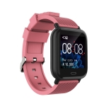 G20 1.3 inch TFTColor Screen Smart Bracelet IP67 Waterproof, Support Call Reminder/ Heart Rate Monitoring /Blood Pressure Monitoring/ Sleep Monitoring/Sedentary Reminder (Pink)