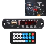 Car 12V 5V Audio MP3 Player Decoder Board FM Radio TF USB 3.5 mm AUX, without Bluetooth and Recording
