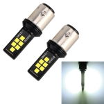 2 PCS 1157 DC9-16V / 3.5W Car Auto Brake Lights 12LEDs SMD-ZH3030 Lamps, with Constant Current (White Light)