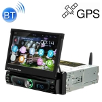 1705AD HD 7 inch 1 Din Universal Car DVD MP5 Player GPS Navigation Multimedia Player Bluetooth Stereo Radio, Support FM & WiFi, South America Map