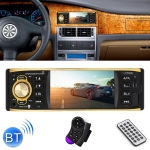 4019B HD 1 Din 4.0 inch Car Bluetooth Radio Receiver MP5 Player, Support FM & TF Card, with Steering Wheel Remote Control