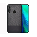 Shockproof Splicing PU + Cloth Protective Case for Huawei Y9 (2019) (Black)