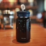 Starry Sky Pattern Creative Frosted Glass Bottle,Capacity: 450ml