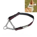 Tuffhound 1704 ,Pet Anti-bite Collar Dog Chain, Size:M,2x(40-60)cm