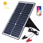 HAWEEL Portable 20W Monocrystalline Silicon Solar Power Panel Charger, with USB Port & Holder & Tiger Clip, Support QC3.0 and AFC (Black)