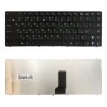 RU Keyboard for Asus K42J X43 X43B A43S A42 K42 A42J X42J K43S UL30 N42 N43 B43 U41 K43S U35J UL80(Black)