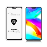 MIETUBL Full Screen Full Glue Anti-fingerprint Tempered Glass Film for Vivo V9 (Black)
