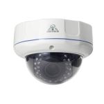 COTIER TV-537H5/IP AF POE H.264++ 5MP IP Dome Camera Auto Focus 4x Zoom 2.8-12MM Lens Surveillance Cameras (White)