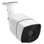 COTIER TV-637H2/IP POE H.264++ 2MP(1080P)POE IP Camera Video Surveillance Cameras (White)
