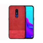 Shockproof Splicing PU + Cloth Protective Case for OPPO R19 (Red)