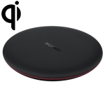 Huawei CP60 15W Max Qi Standard Intelligent Fast Wireless Charger with 1m Type-C Cable(Black)