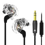 QKZ VK1 Plug-in Design Four-unit Music Headphones, Support for Changing Lines Microphone Version