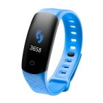 CB608 0.96 inch TFT Color Screen Smart Bracelet IP68 Waterproof, Support Call Reminder/ Heart Rate Monitoring /Blood Pressure Monitoring/ Sleep Monitoring/Excessive Sitting Reminder(Blue)