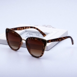 Fashion Cat Eye  Vintage Gradient Glasses UV400 Sunglasses for Ladies(Brown)