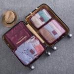 6 in 1 Fashion Big Capacity Zipper  Nylon Waterproof  Women Travel Bag Luggage Organizer Journey Bag(Wine red)