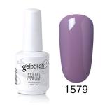 Elite99 UV Gel Glitter Nail Polish, Capacity: 15ml(1579)