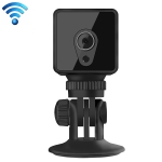 CAMSOY S1 HD 1280 x 720P 140 Degree Wide Angle Wireless WiFi Intelligent Surveillance Camera, Support Photosensitive Automatic Right Vision & Motion Detection Alarm & Timed Capture &  Charging while Recording
