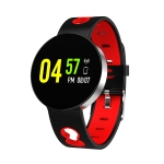 Z8 0.96 inches TFT Color Screen Smart Bracelet IP67 Waterproof, Silicone Watchband, Support Call Reminder /Heart Rate Monitoring /Sleep Monitoring /Sedentary Reminder /Blood Pressure Monitoring(Black Red)