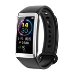 TD19 1.14 inches IPS Screen Smart Bracelet IP67 Waterproof, Support Call Reminder / Heart Rate Monitoring / Blood Pressure Monitoring / Sleep Monitoring /  Remote Camera (Black)