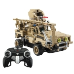 MoFun MZ6003 DIY Assembly Building Block Remote Control Armored Minesweeper Vehicle
