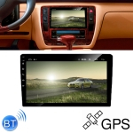 HD 9 inch Universal Car Android 8.1 Radio Receiver MP5 Player, Support FM & AM & Bluetooth & TF Card & GPS