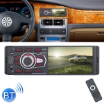 4042TM HD 4.1 inch 1 Din Universal Car Radio Receiver MP5 Player, Support FM & AM & Bluetooth & TF Card & Hand-free Calling & Phone Link