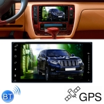 HD 7 inch Car Android 8.0 Radio Receiver MP5 Player for Toyota, Support FM & AM & Bluetooth &  Phone Link & GPS