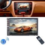 7036UM HD 7 inch Universal Car Radio Receiver MP5 Player, Support FM & AM & Bluetooth & TF Card & Hand-free Calling & Phone Link