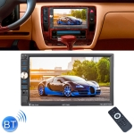 7046UM HD 7 inch Universal Car Radio Receiver MP5 Player, Support FM & AM & Bluetooth & TF Card & Hand-free Calling & Phone Link