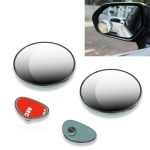 3R-204 Car Blind Spot Rear View Round Mirror
